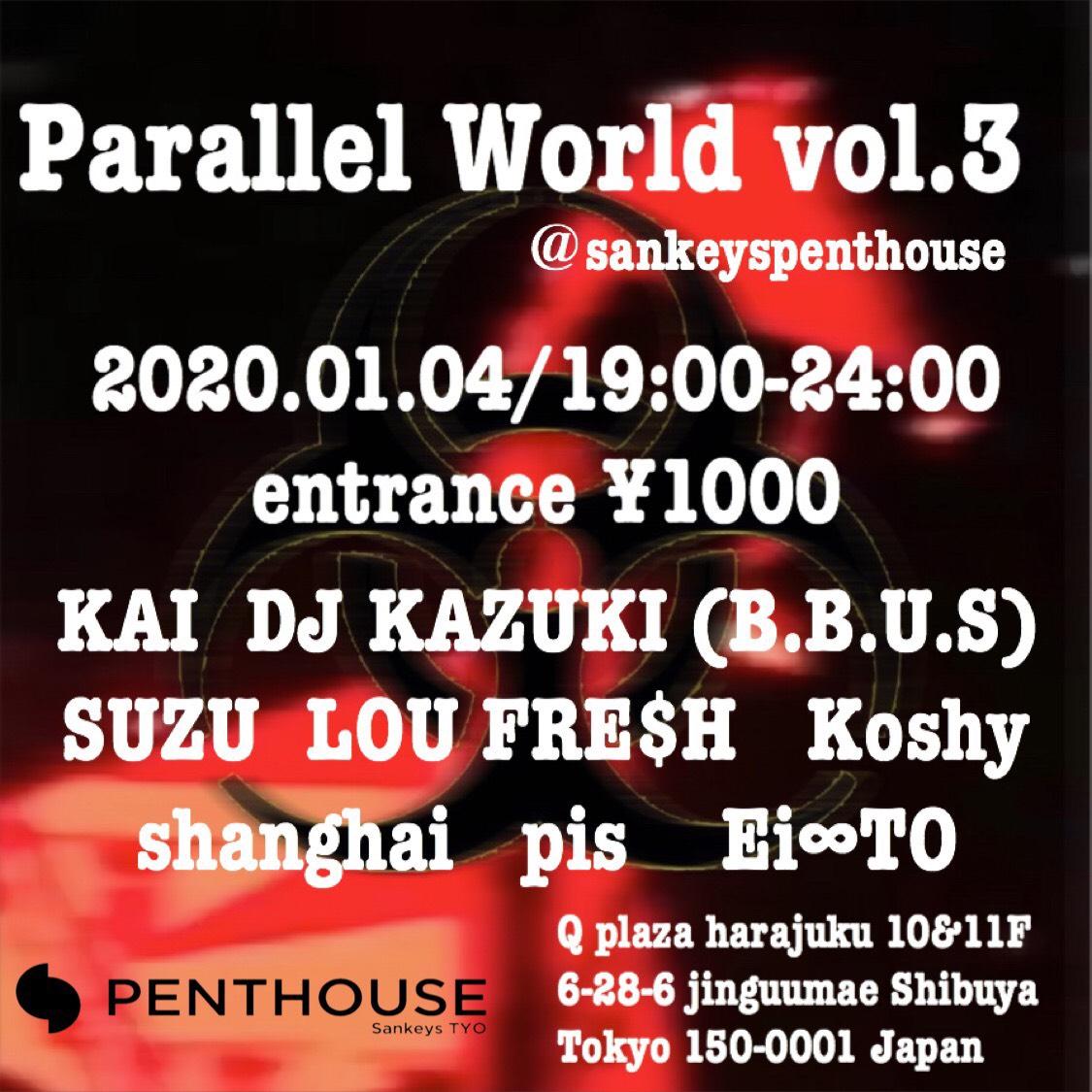 parallel world vol.3