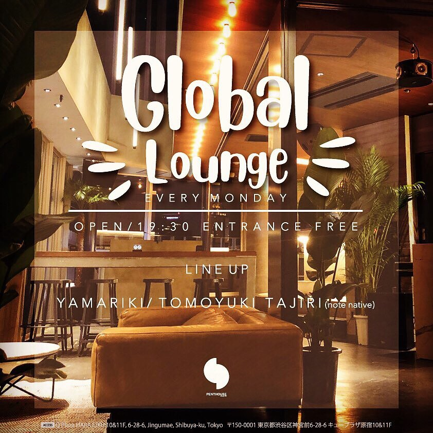 Global Lounge -Sankeys PENTHOUSE 1st Anniversary Week-