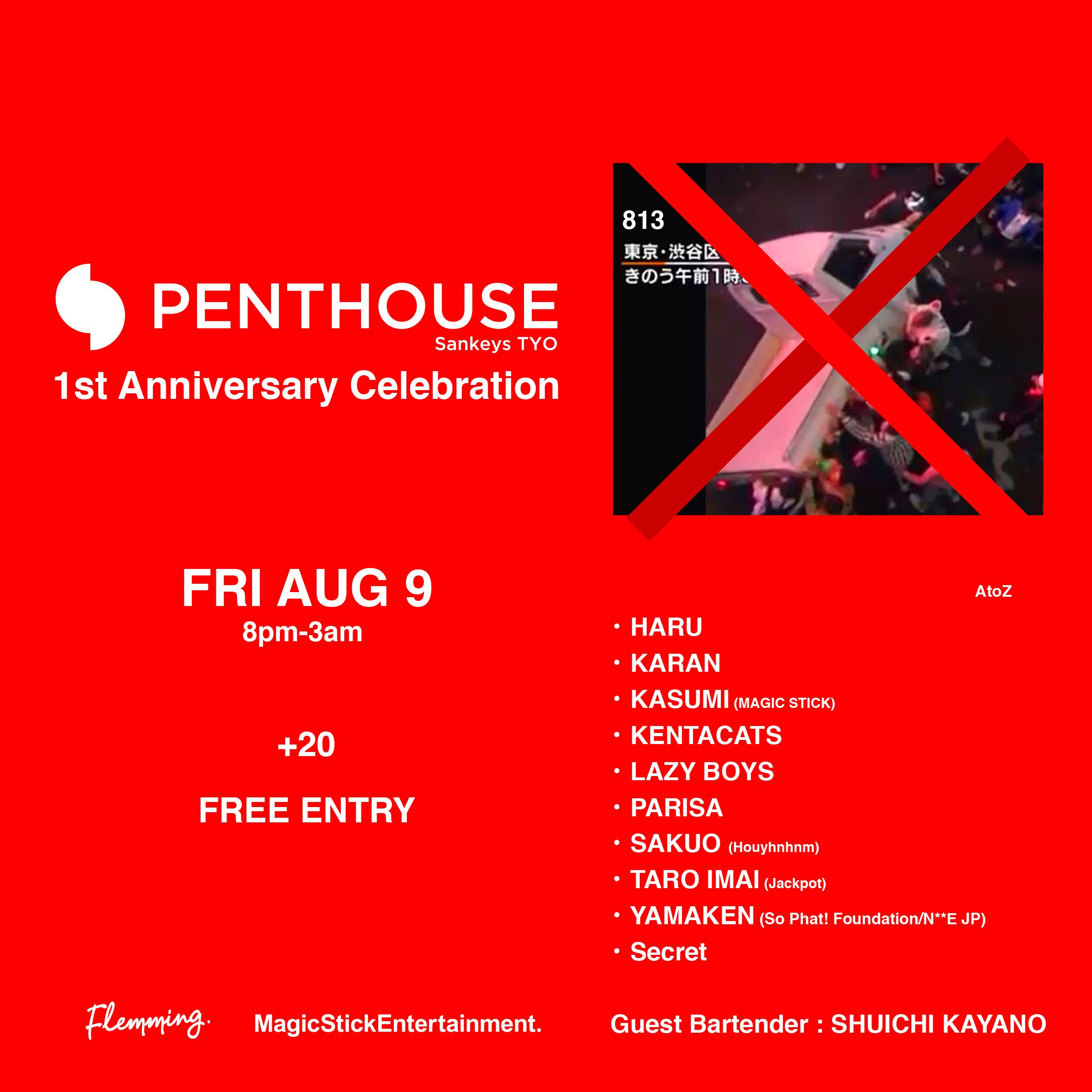 Sankeys PENTHOUSE 1st Anniversary Celebration
