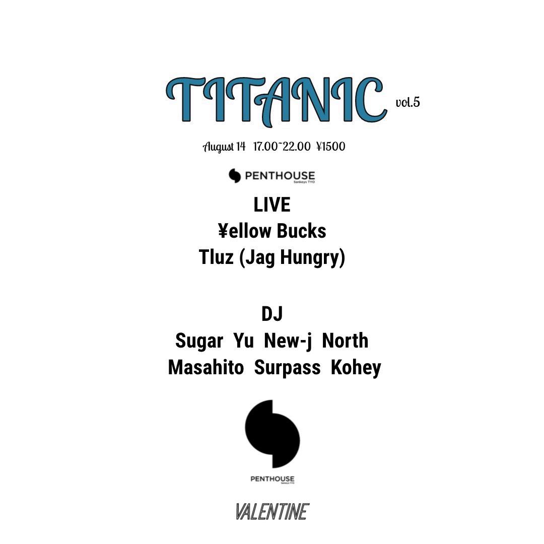 TITANIC vol.5
