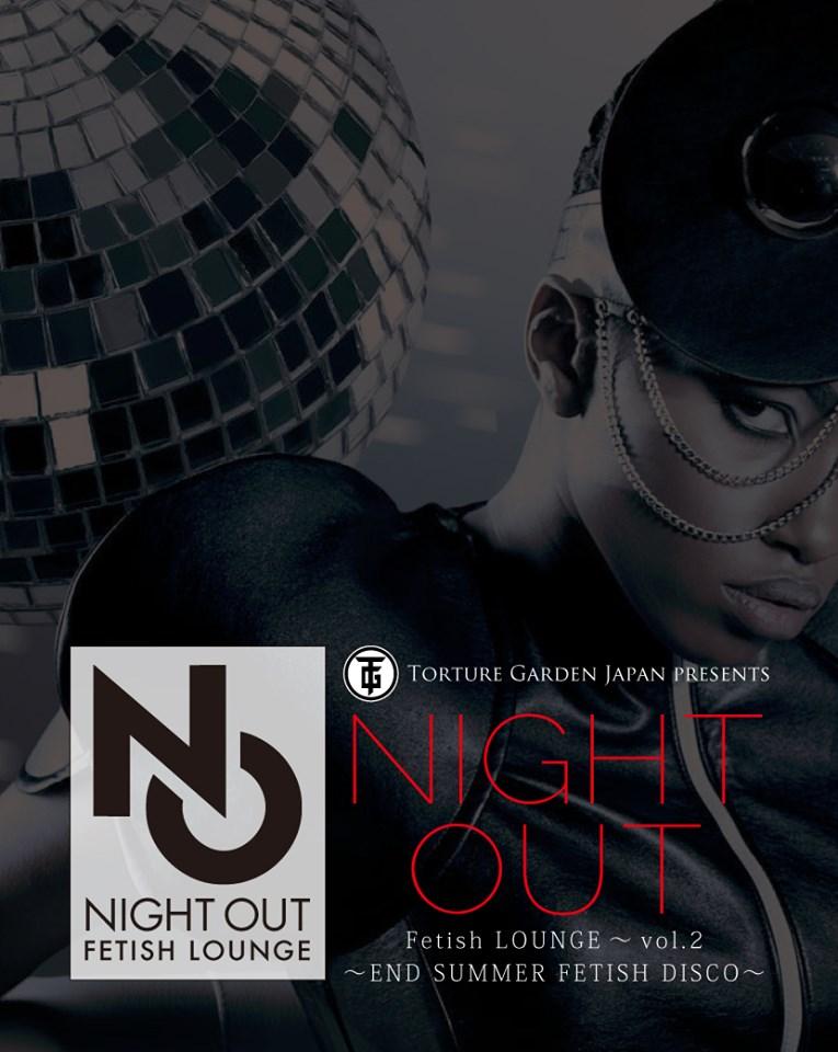 Torture Garden Japan presents NIGHT OUT 〜Fetish LOUNGE~vol.2〜END SUMMER FETISH DISCO〜