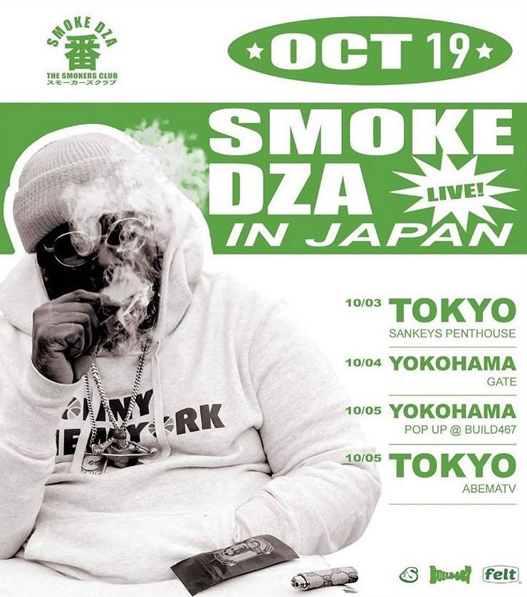 SMOKE DZA LIVE! IN JAPAN