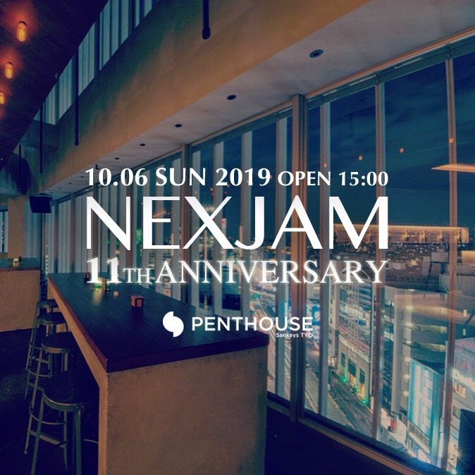 NEXJAM 11th Anniversary
