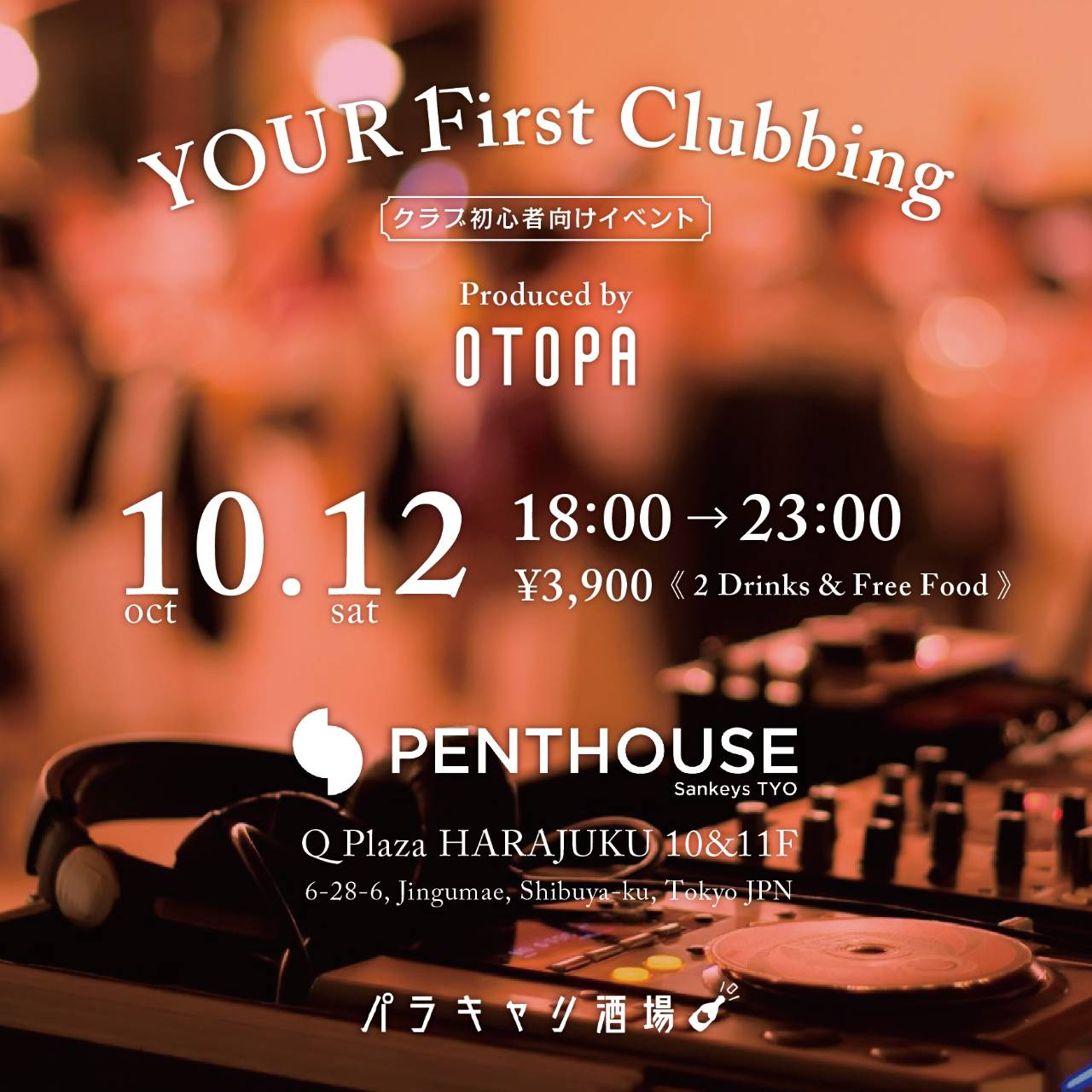 YOUR First Clubbing Produced by OTOPA