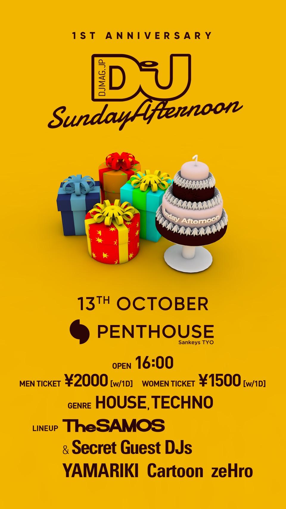 DJ MAG Sunday Afternoon 1ST ANNIVERSARY