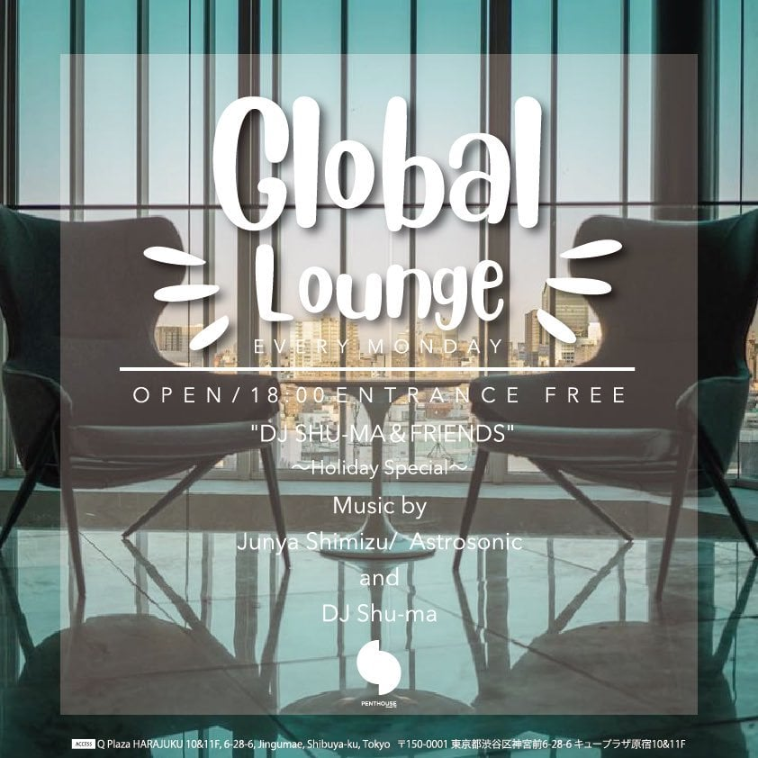 Global Lounge 〜Holiday Special〜