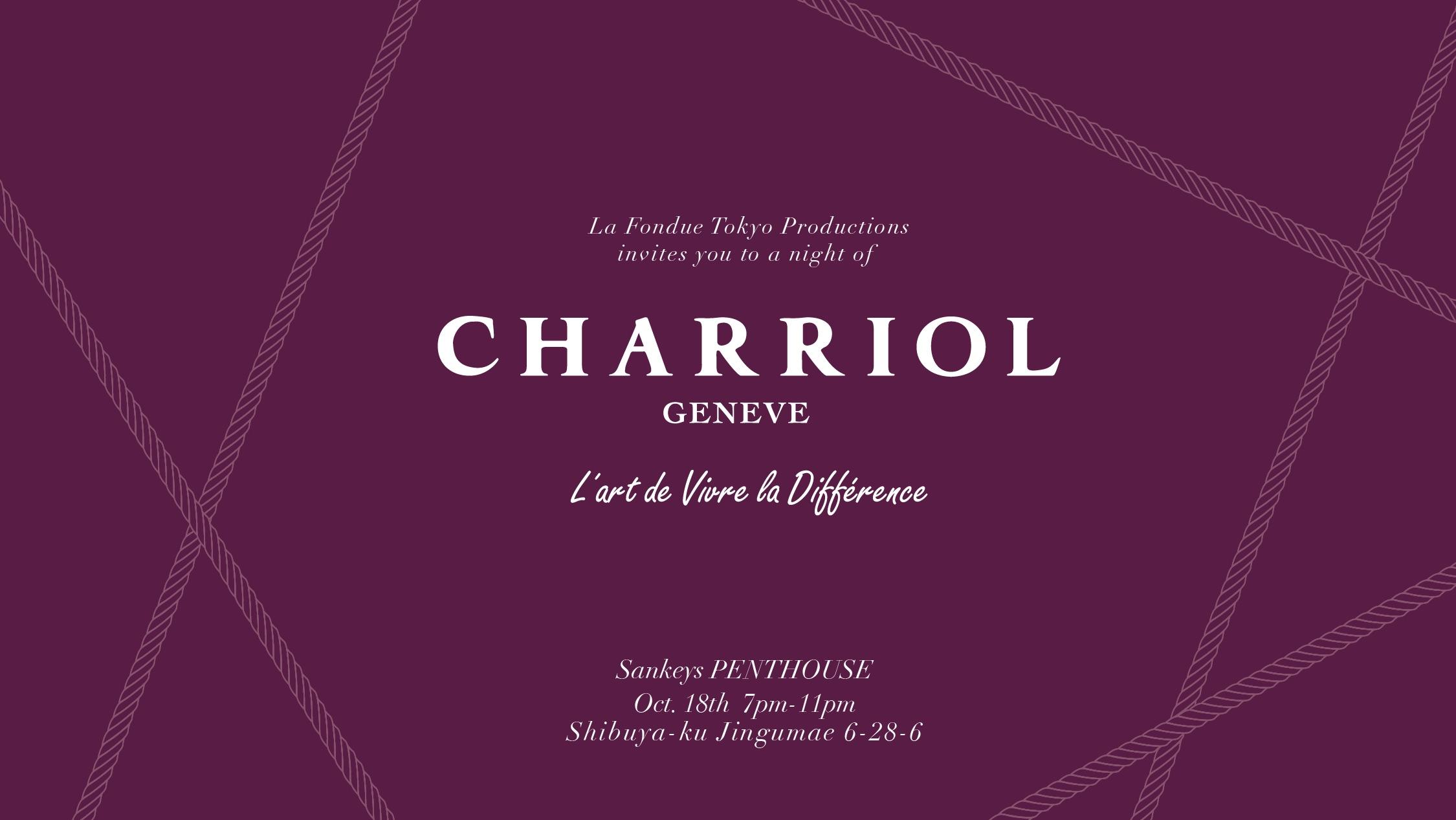Charriol「L'art de Vivre la Différence」