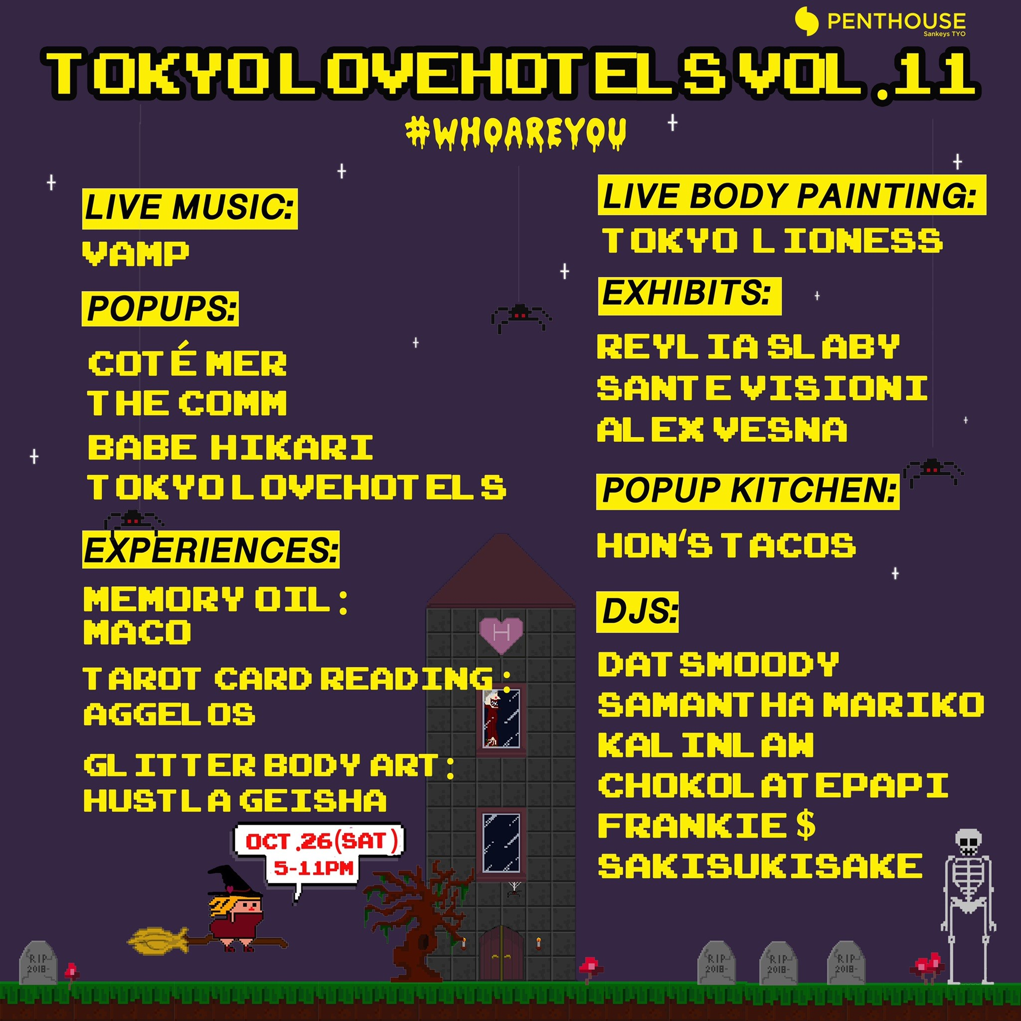 TOKYO LOVEHOTELS Vol.11 #WHOAREYOU
