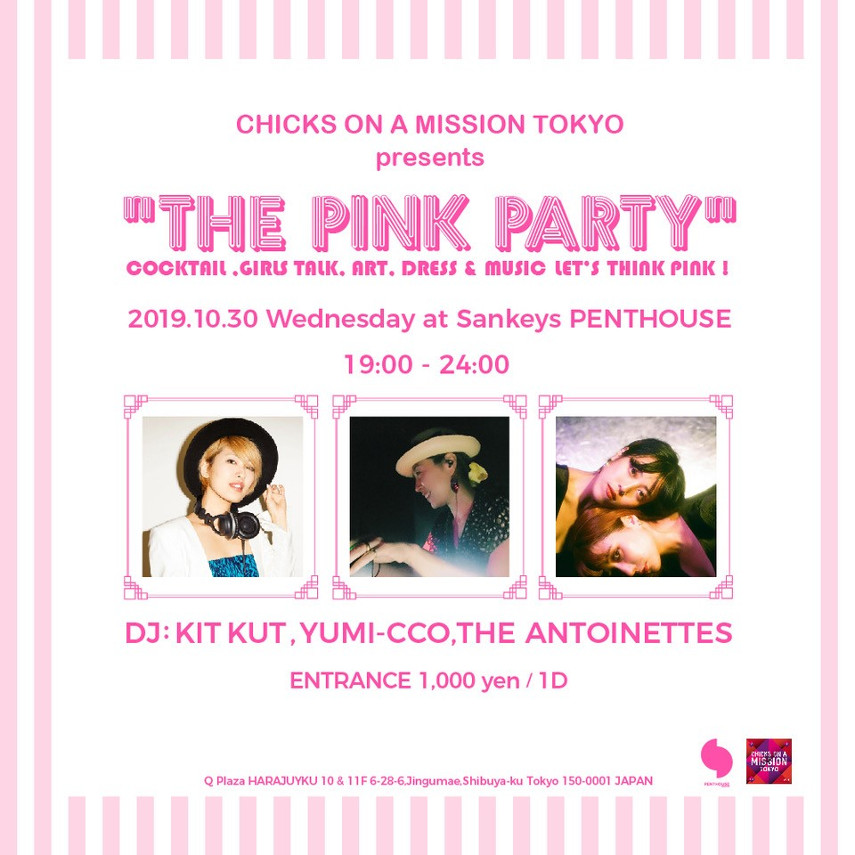 """THE PINK PARTY"""