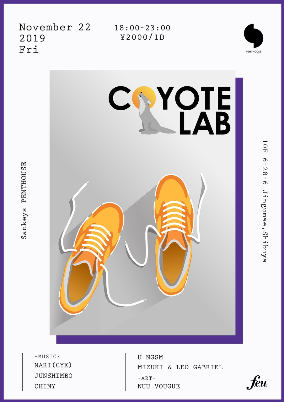 COYOTE LAB
