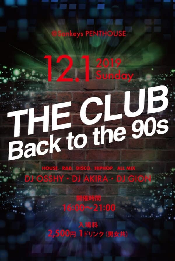 THE CLUB -Back to the 90s-