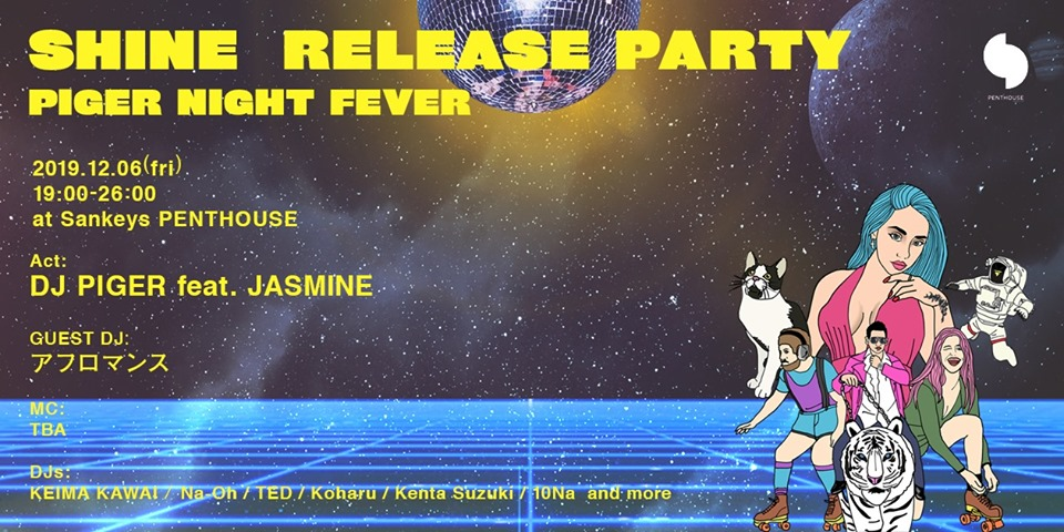 SHINE RELEASE PARTY -PIGER NIGHT FEVER-