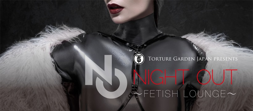 NIGHT OUT – Fetish LOUNGE – vol.3 –