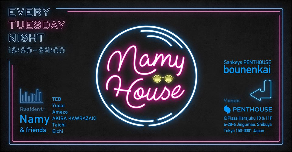 Namy House -bounenkai-