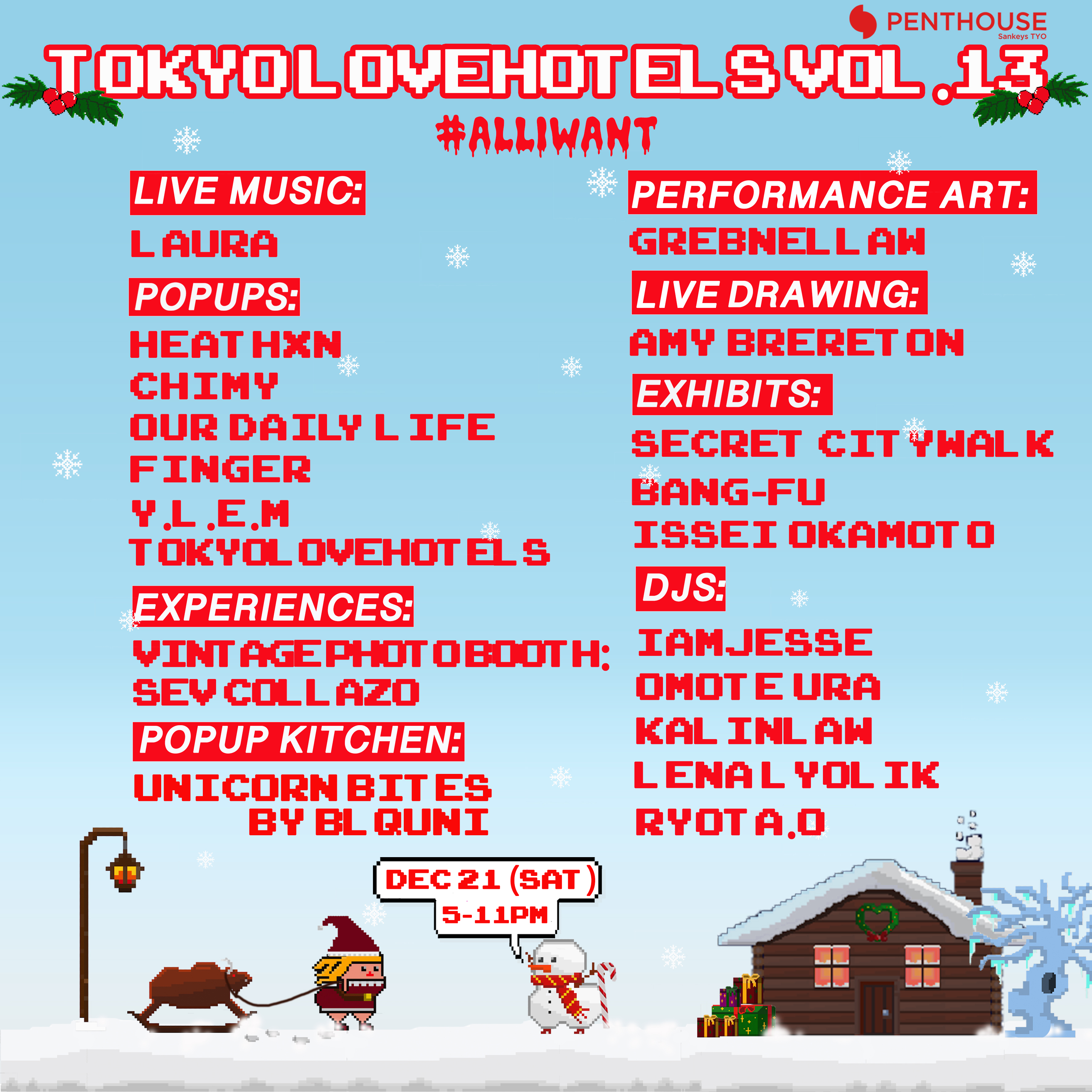 TOKYO LOVEHOTELS Vol.13 #ALLIWANT