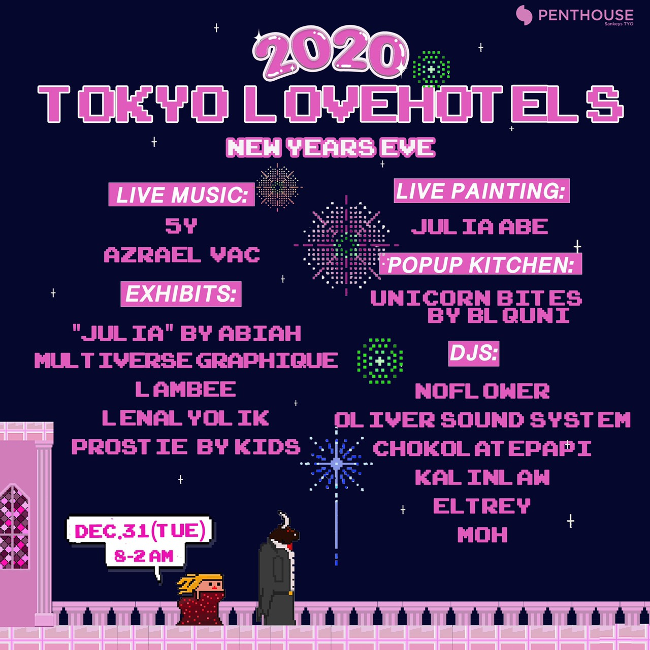 -NEW YEARS EVE-  TOKYO LOVEHOTELS COUNTDOWN