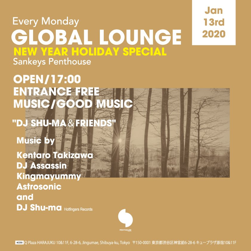 GLOBAL LOUNGE -NEW YEAR HOLIDAY SPECIAL-