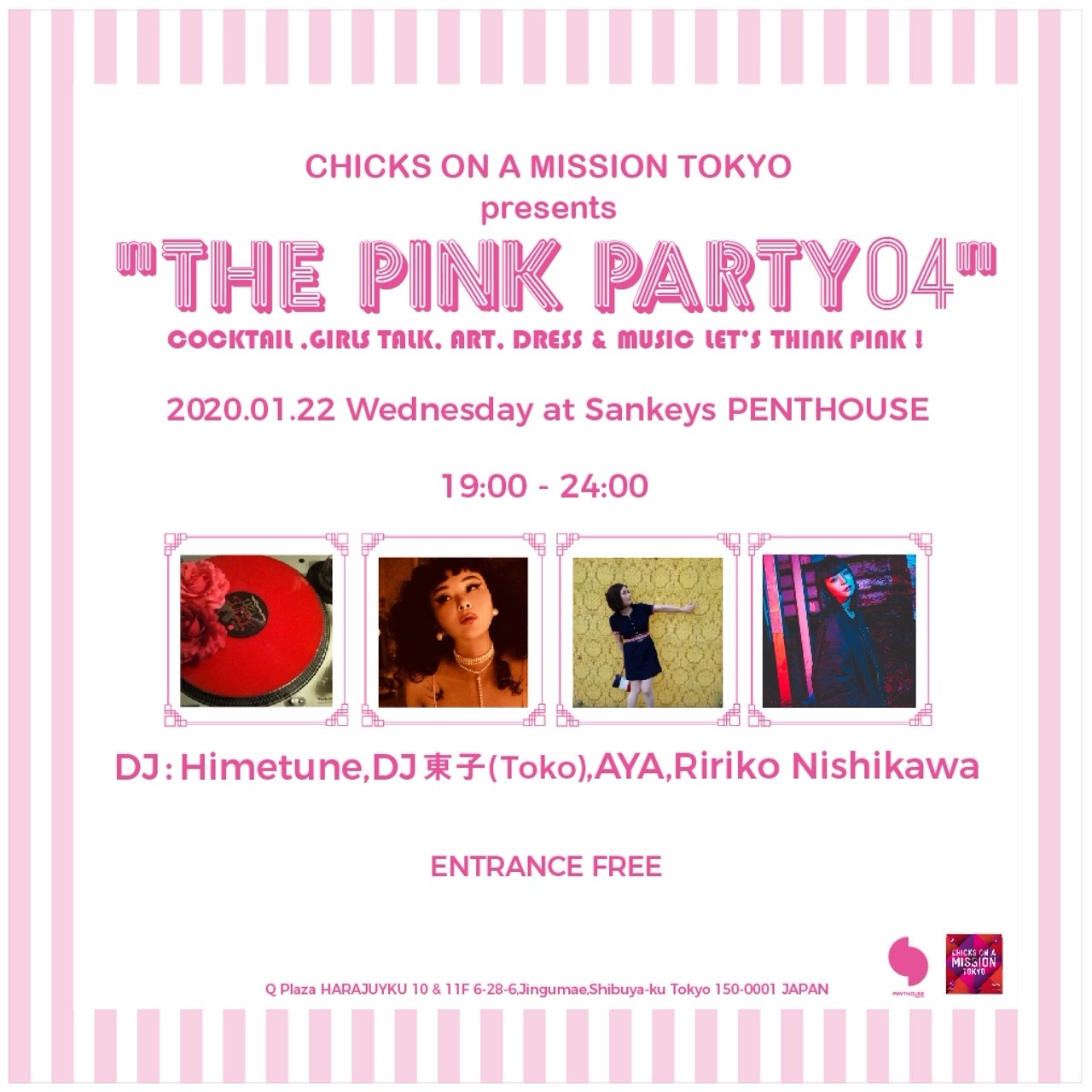 THE PINK PARTY04