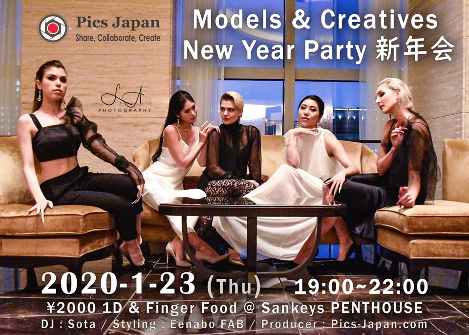 Models & Creatives New Year Party 新年会