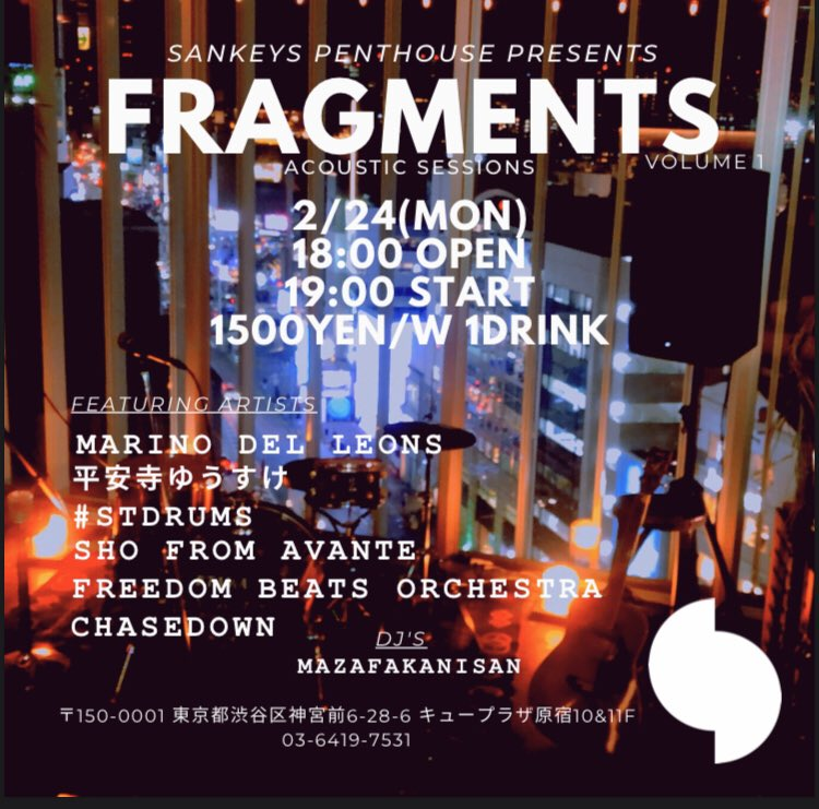 FRAGMENTS vol.1