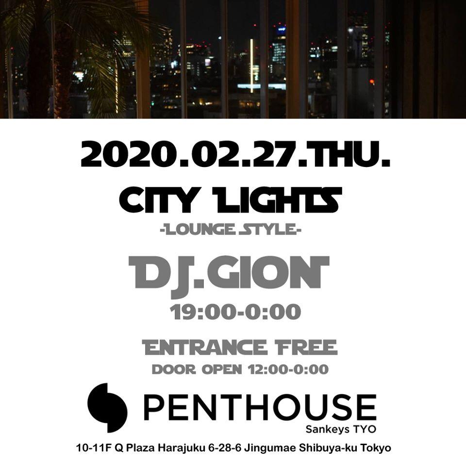 CITY LIGHTS -LOUNGE STYLE-