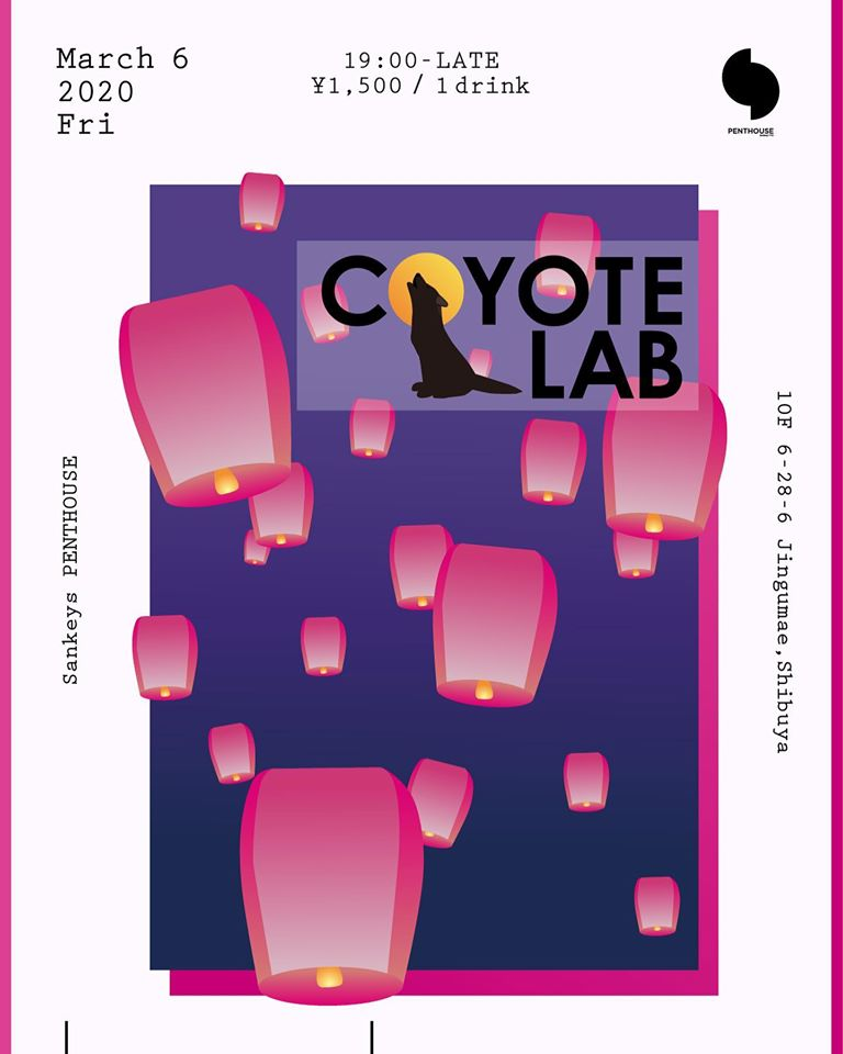 COYOTE LAB #5