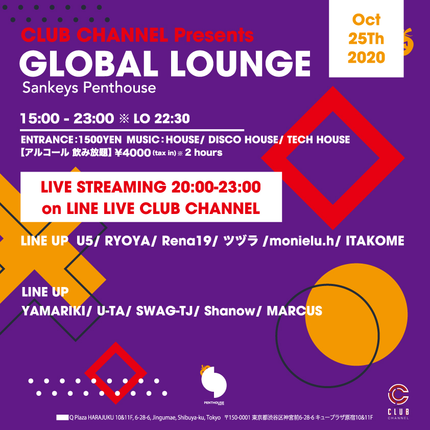 CLUB CHANNEL Presents GLOBAL LOUNGE EXTRA