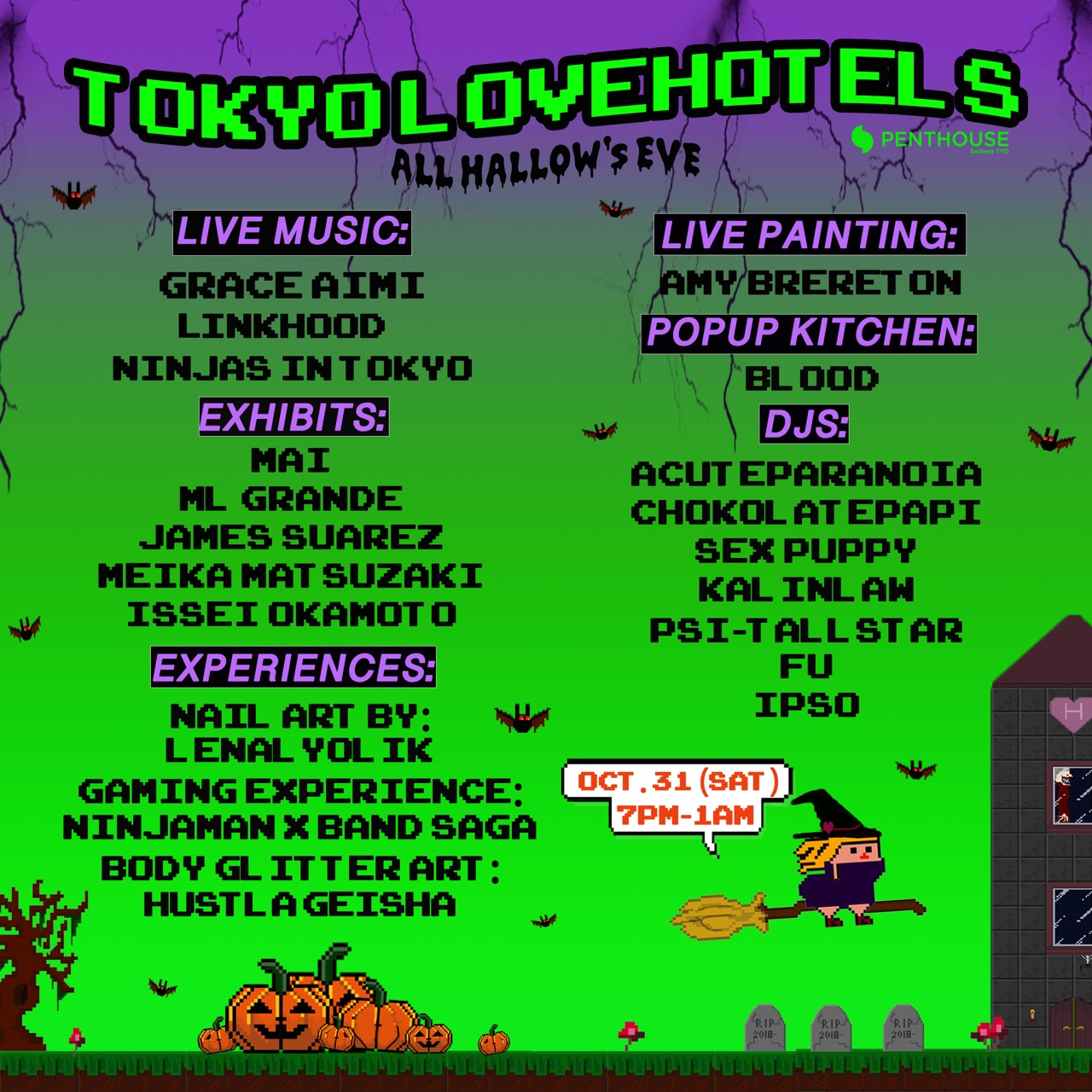 TOKYO LOVEHOTELS  -ALL HALLOW'S EVE-