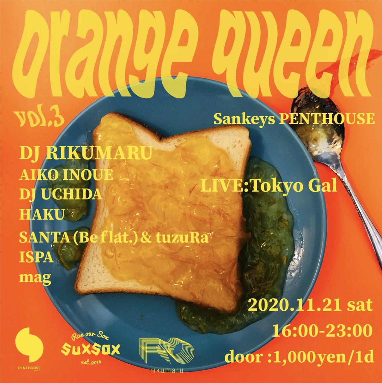 orange queen vol.3