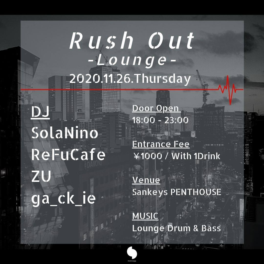 Rush Out Lounge