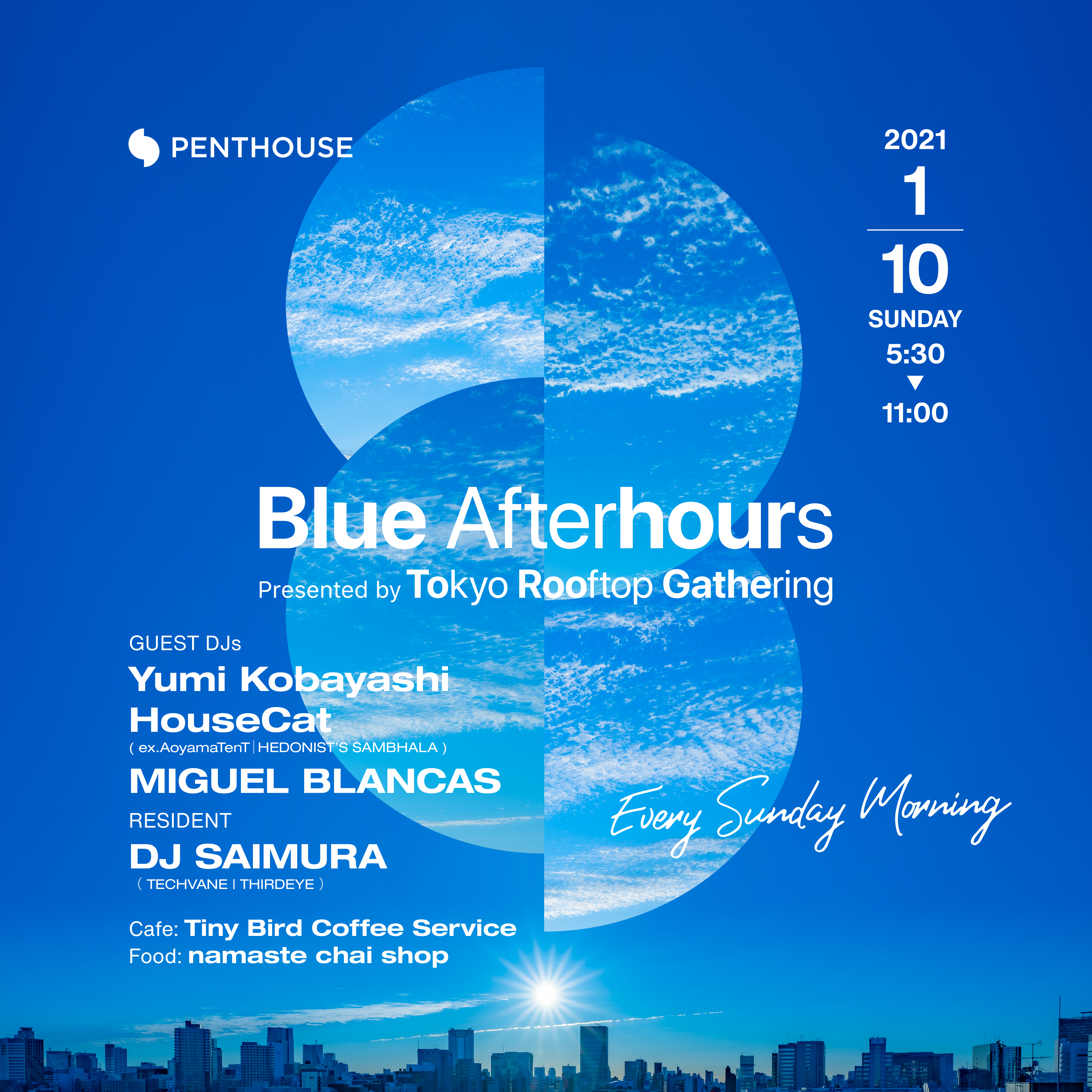 Blue Afterhours – Presented by Tokyo Rooftop Gathering