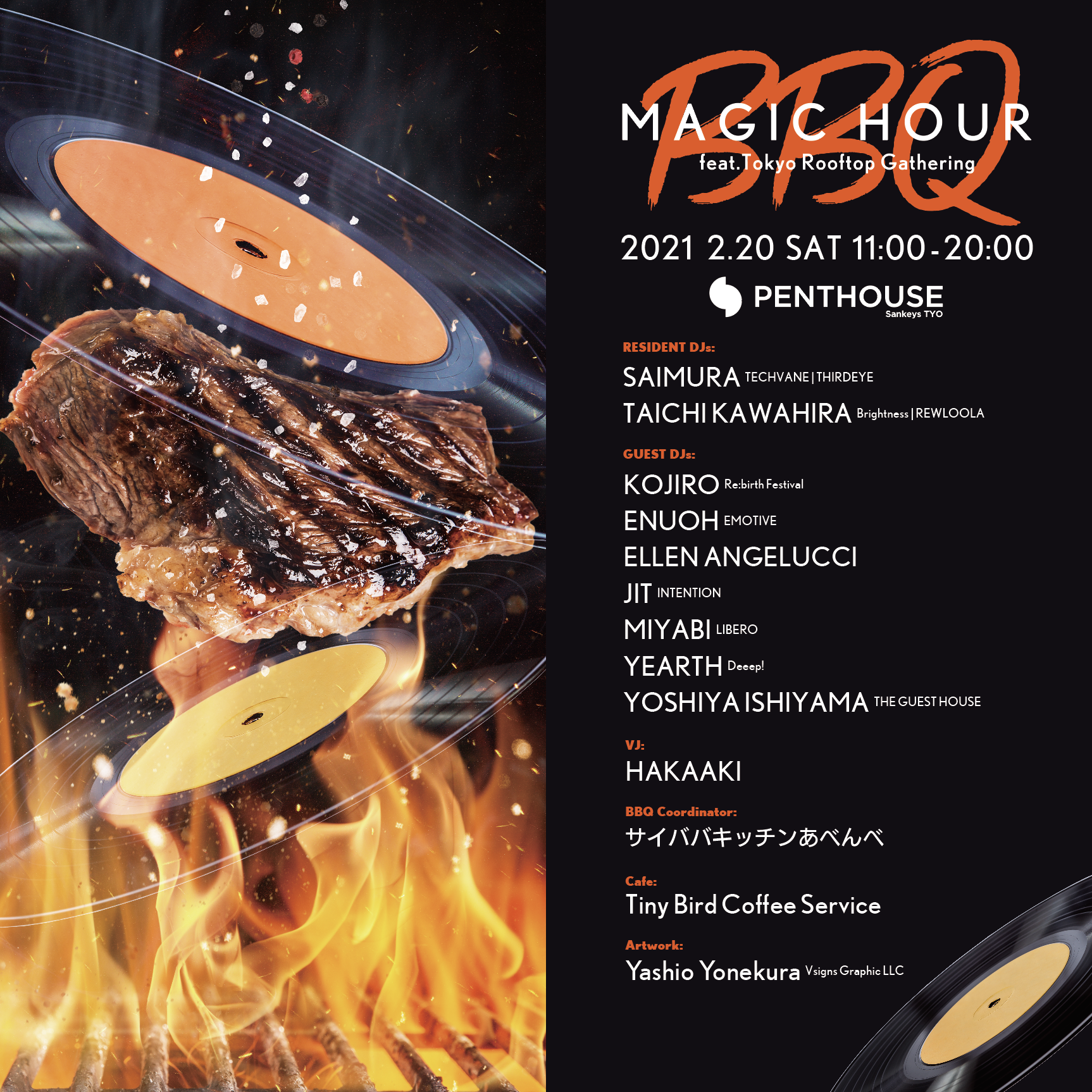 MAGIC HOUR BBQ -Presented by Tokyo Rooftop Gathering-