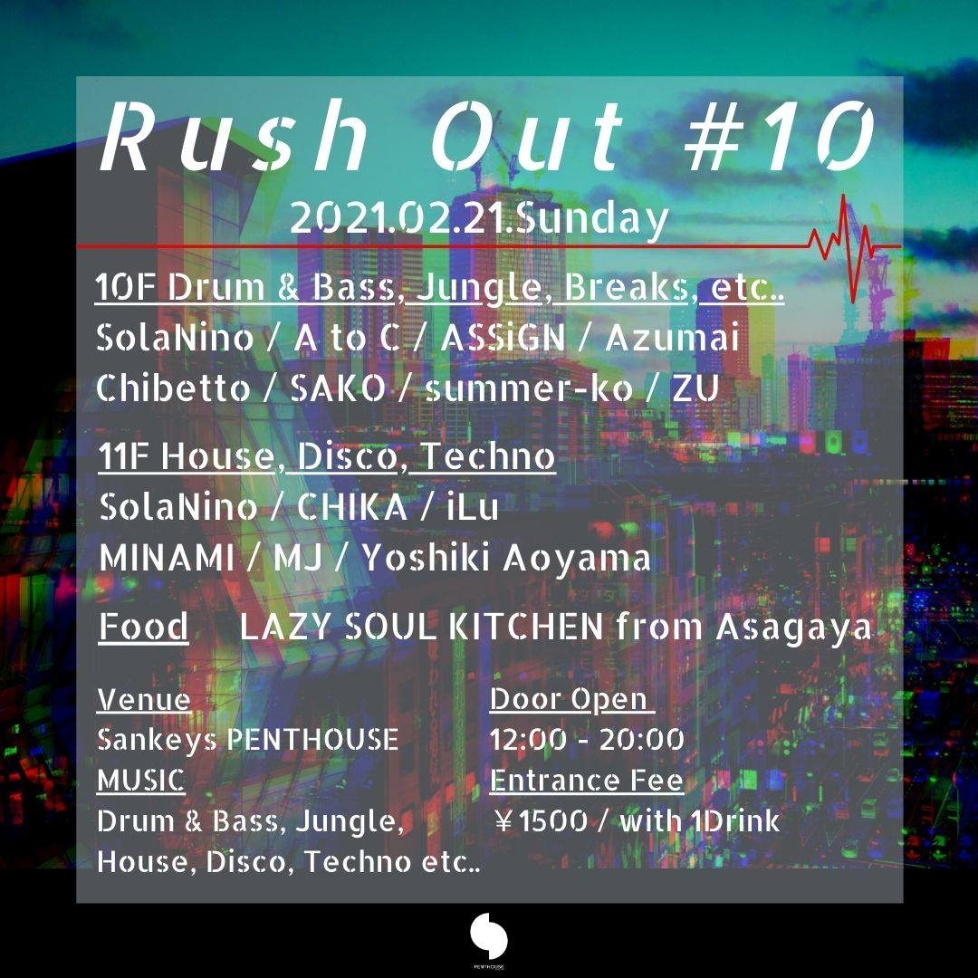 Rush Out #10