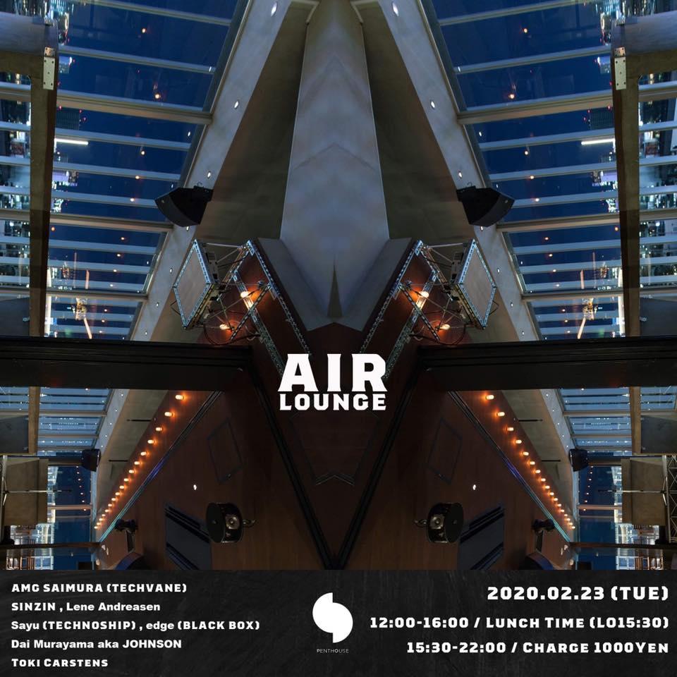 AIR LOUNGE