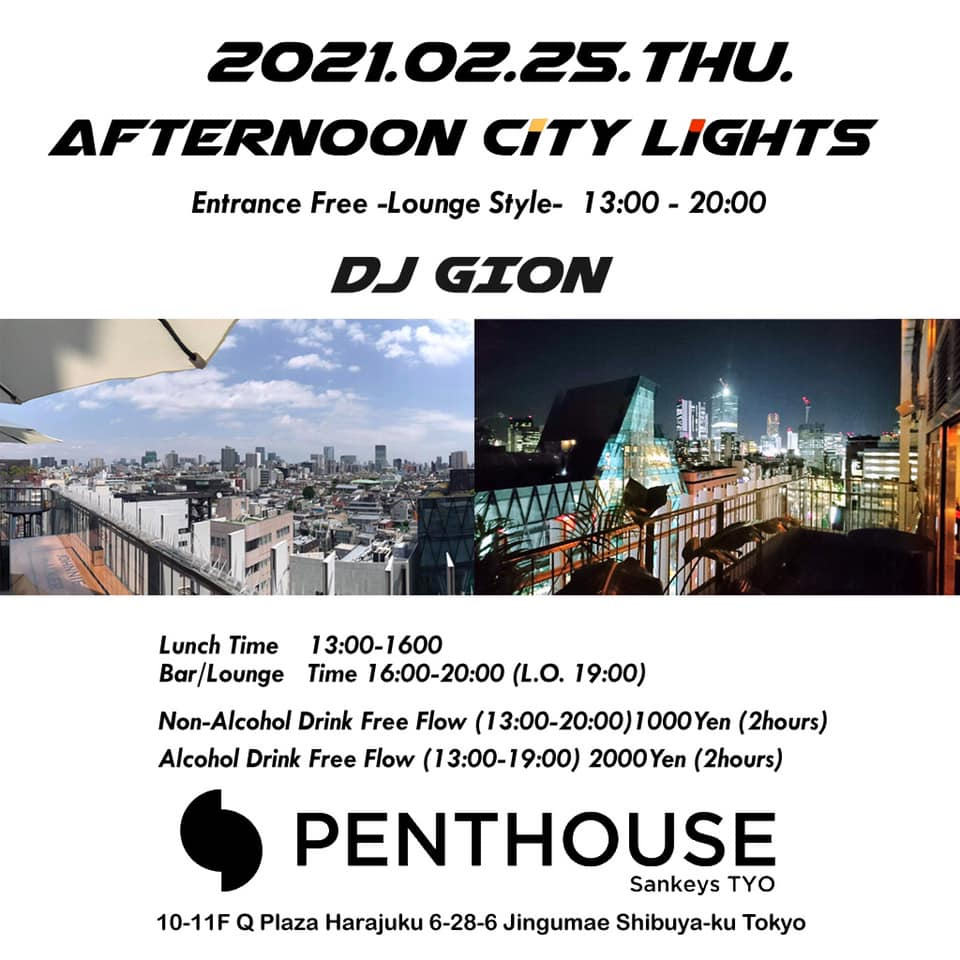 AFTERNOON CITY LIGHTS