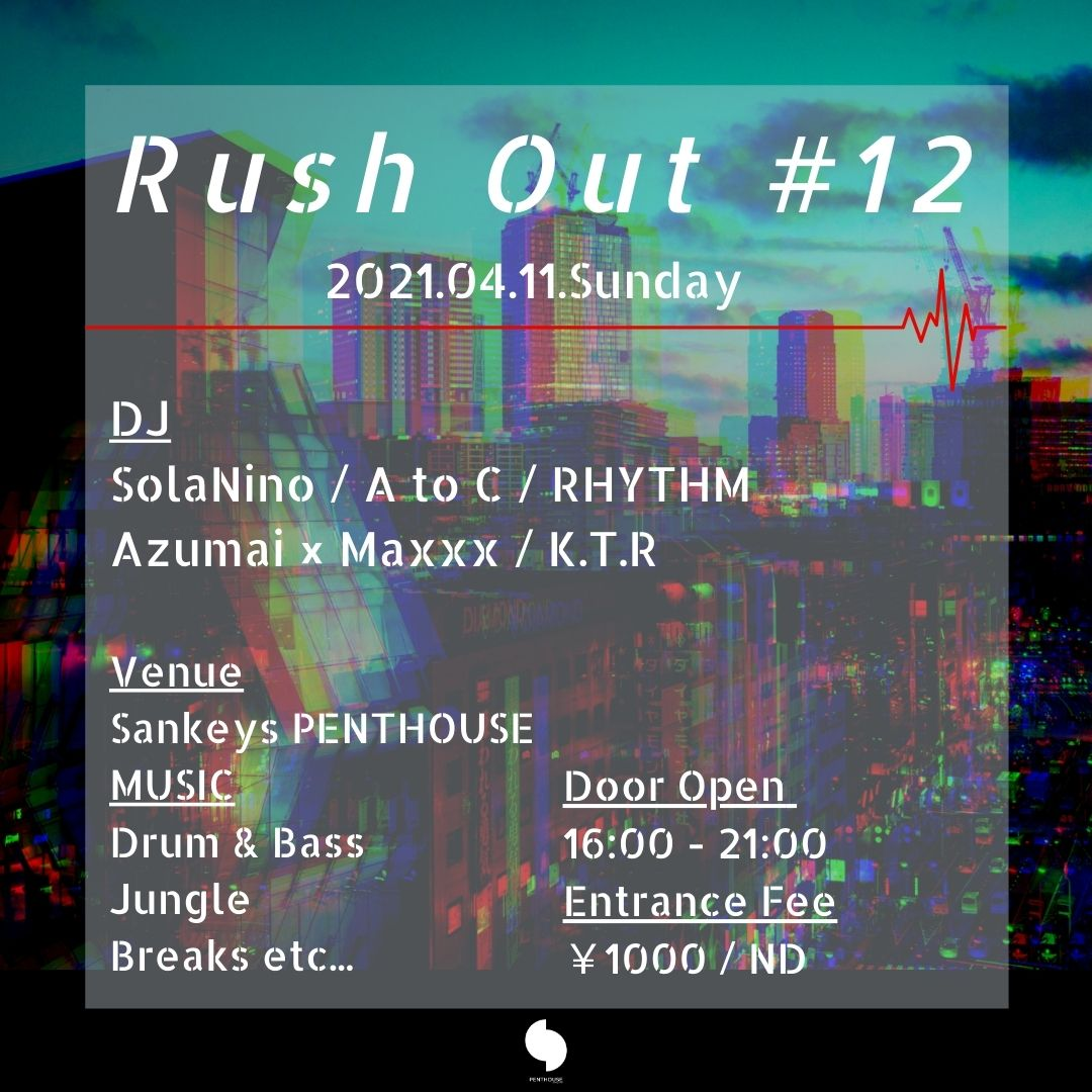 """Sunday Afternoon Drum & Bass Party """"Rush Out #12"""""""