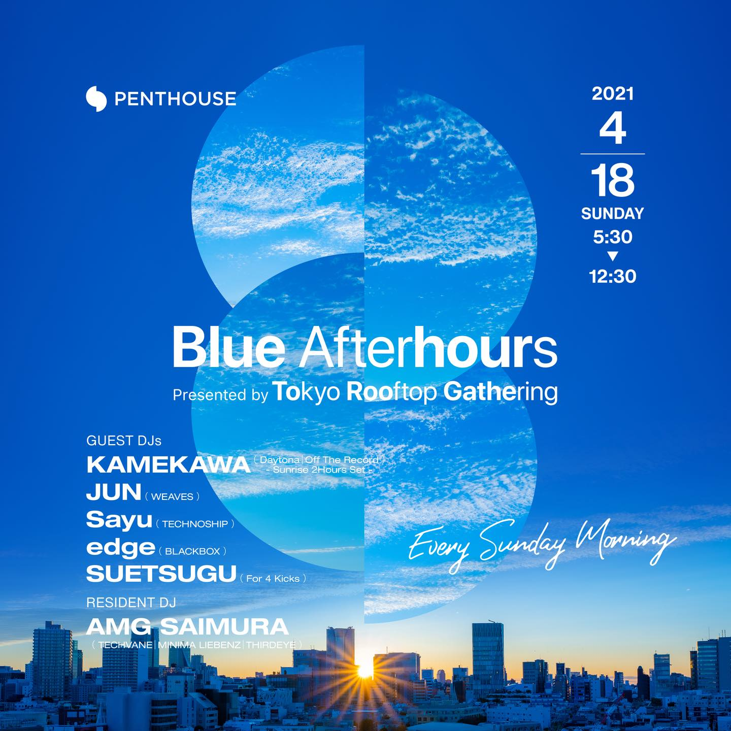 Blue Afterhours by Tokyo Rooftop Gathering