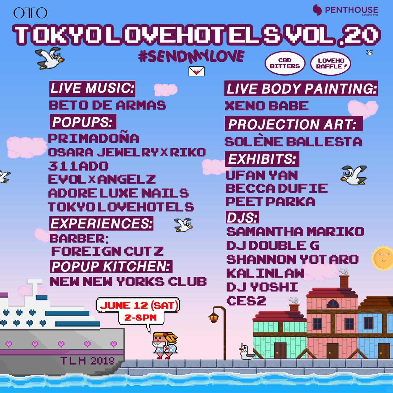TOKYO LOVEHOTELS Vol.20 #SENDMYLOVE