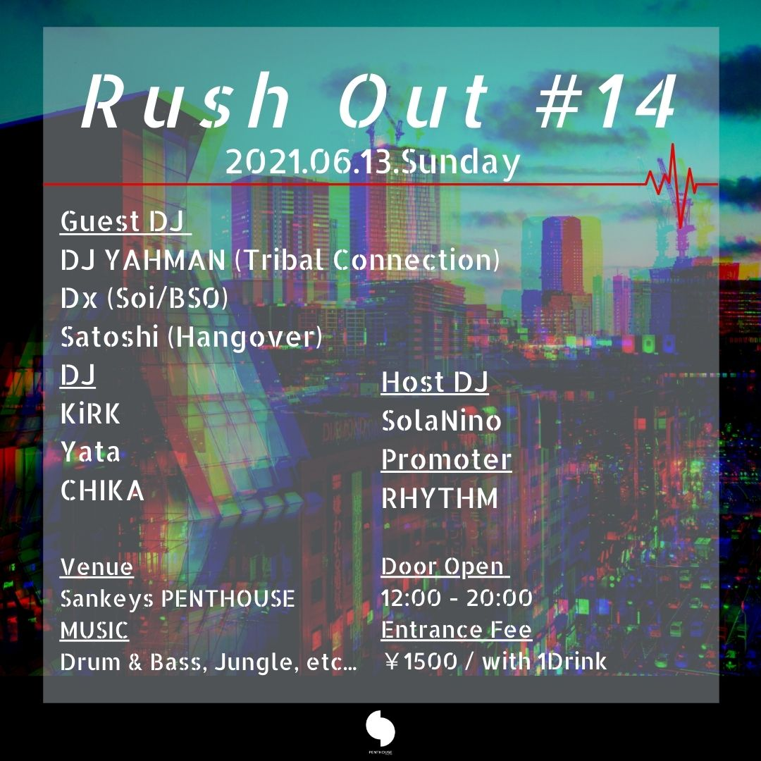 Rush Out #14