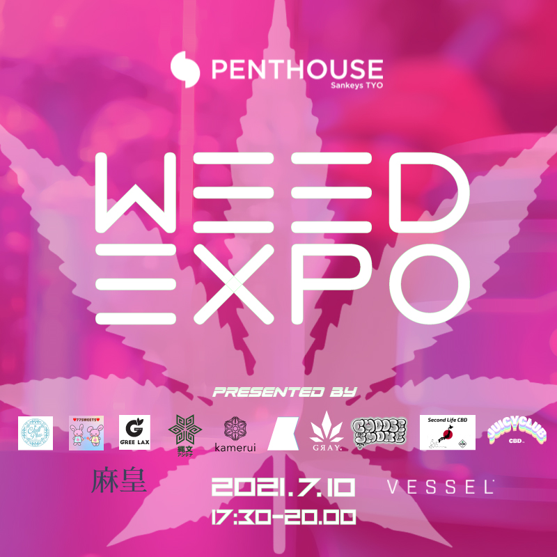 WEED EXPO