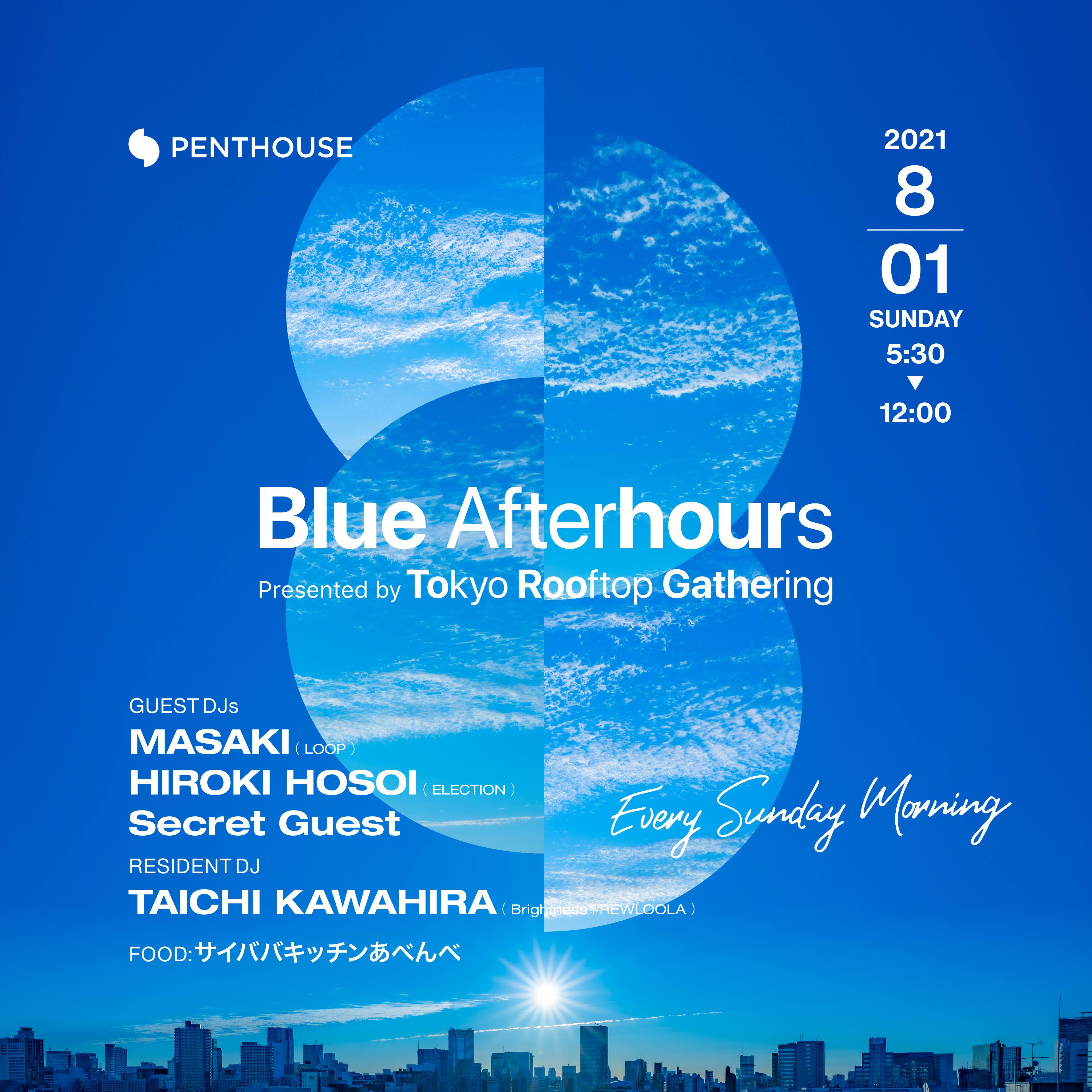 Blue Afterhours -Presented by Tokyo Rooftop Gathering-