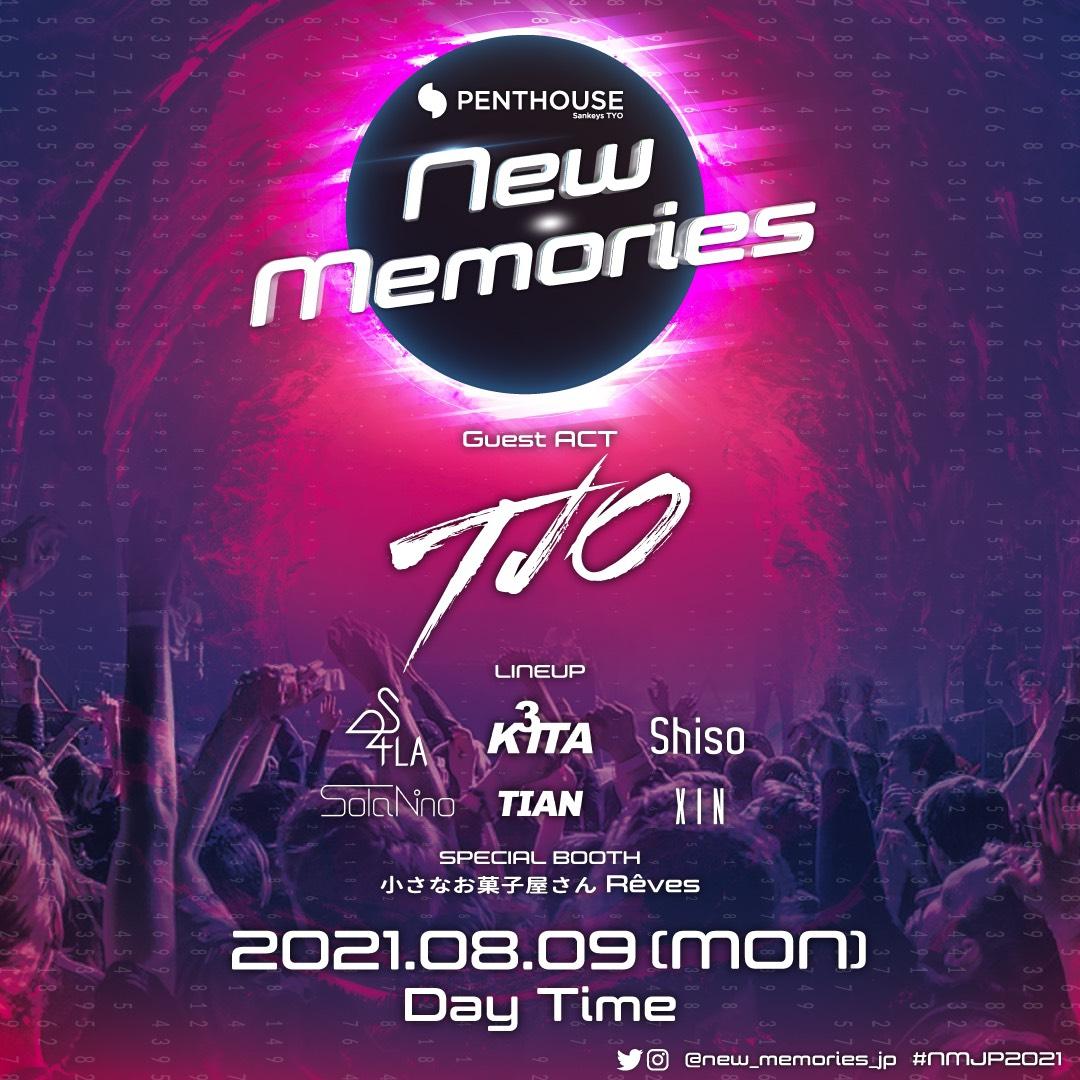 New Memories