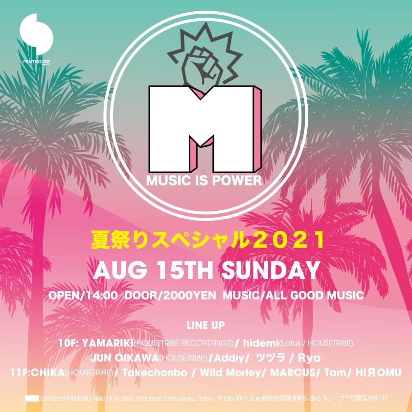 MUSIC IS POWER 夏祭りスペシャル2021
