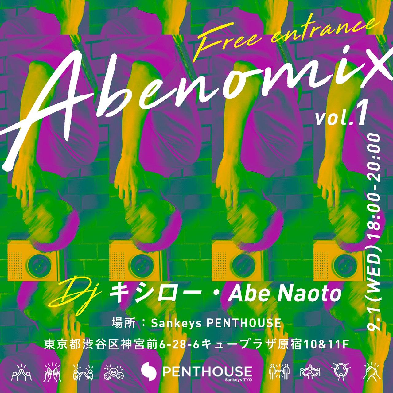 Abenomix vol.1