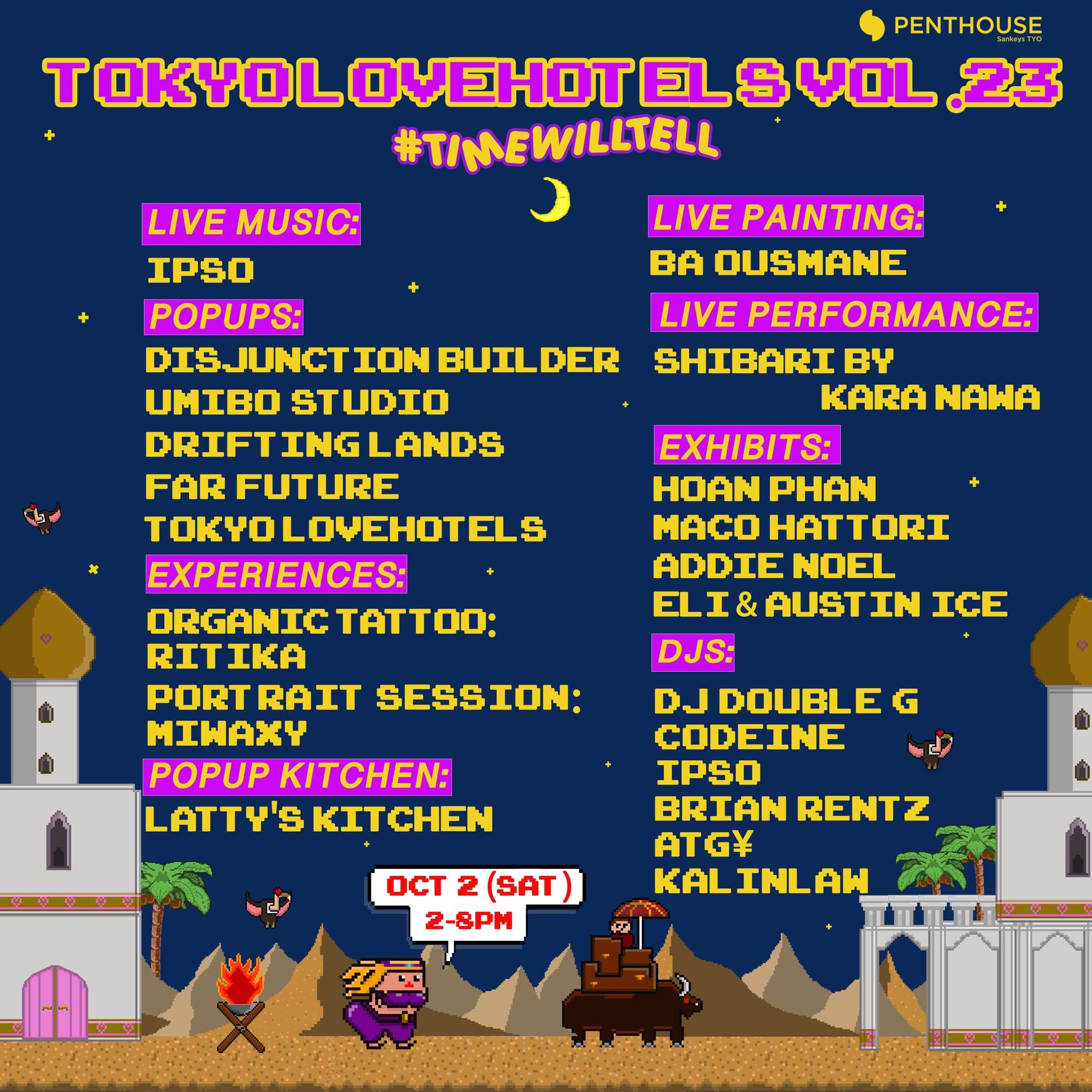 TOKYO LOVEHOTELS Vol.23 #TIMEWILLTELL
