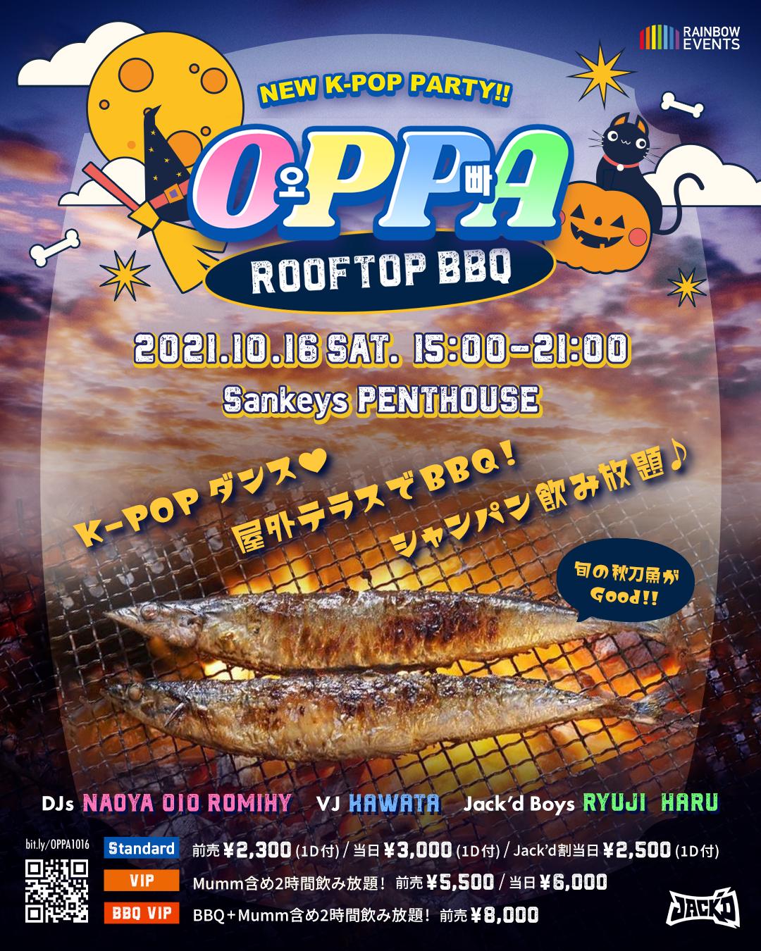 OPPA Vol.6 -Rooftop BBQ-