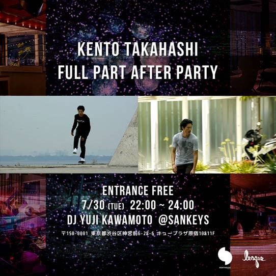 KENTO TAKAHASHI FULL PART AFTER PARTY