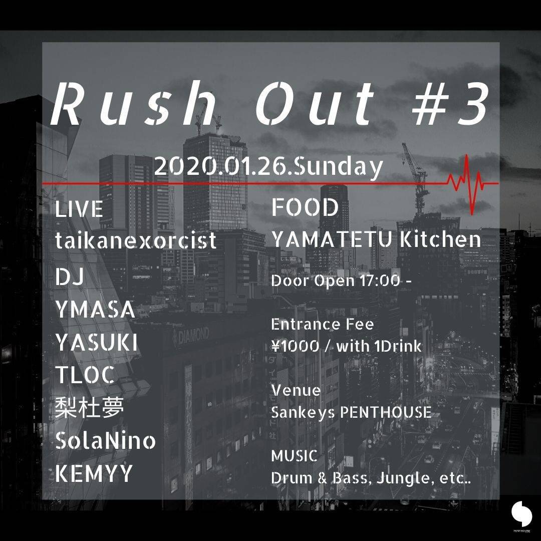 Rush Out #3