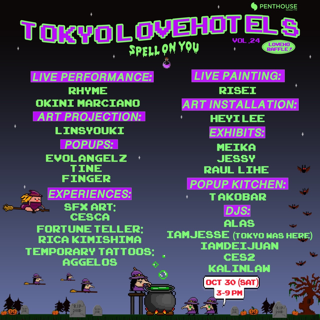 TOKYO LOVEHOTELS Vol.24 #SPELLONYOU